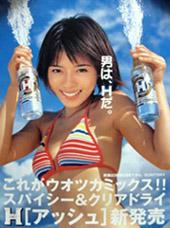 すっぴん隠して胸隠さず、妊婦・釈由美子の眉毛写真に子育て女子がビックリ