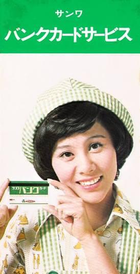 ショートヘアが似合う女性芸能人といえば?