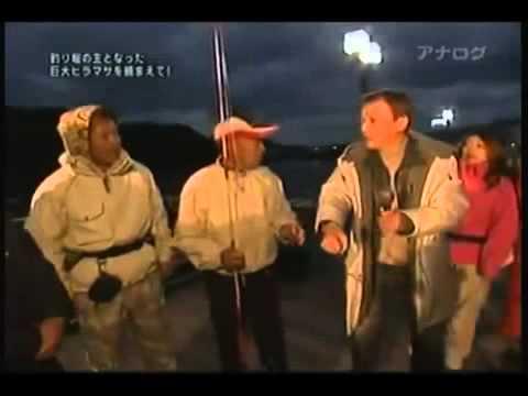 探偵!ナイトスクープ「他の魚を食い尽くす、釣り堀の主を捕まえて欲しい」 - YouTube