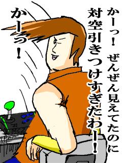 """今話題の""""KSK""""でコメント作り"""