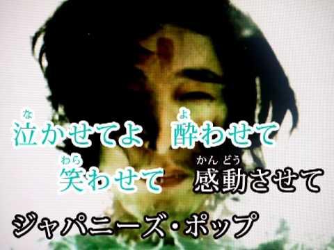 """タニザワトモフミ / """"くたばれJ-POP"""" ミュージックビデオ - YouTube"""