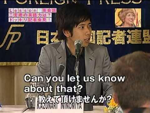 二宮の英語力 - YouTube