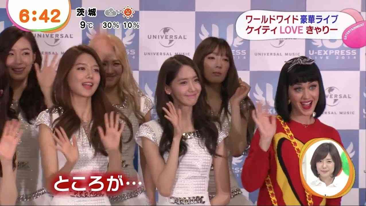 [HD] 140302 SNSD Girls' Generation Interview with Katy Perry - YouTube