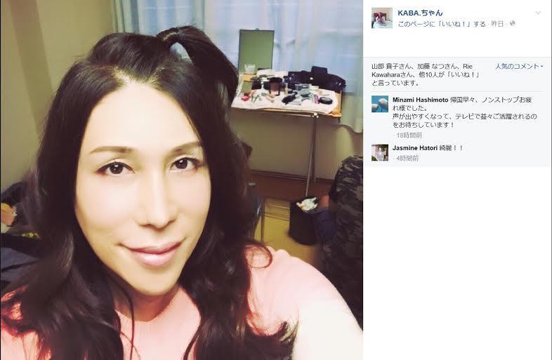 KABA.ちゃん メンテ後の顔写真公開に「ベッピン」と称賛集まる - Ameba News [アメーバニュース]