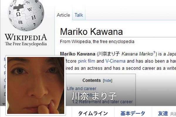 「AV女優の出演強要被害」問題に川奈まり子が語った1万字の真実 - エキサイトニュース(1/17)