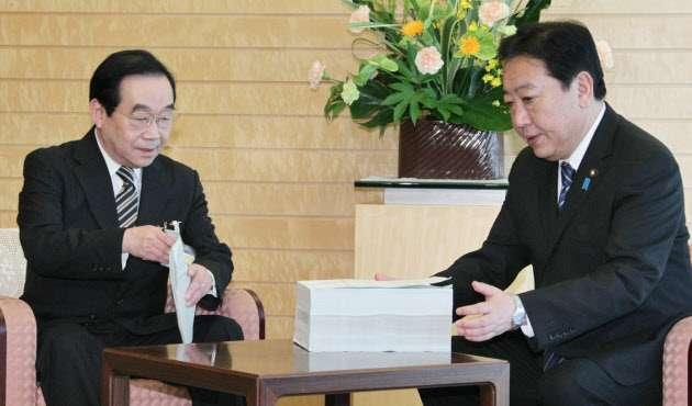 不適切経理が1.2倍の5296億円 会計検査院、11年度  :日本経済新聞