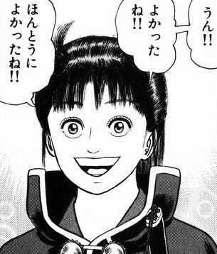 大渕愛子弁護士 婚前6カ条「誓約書」公開 財産など、反したら離婚原因に