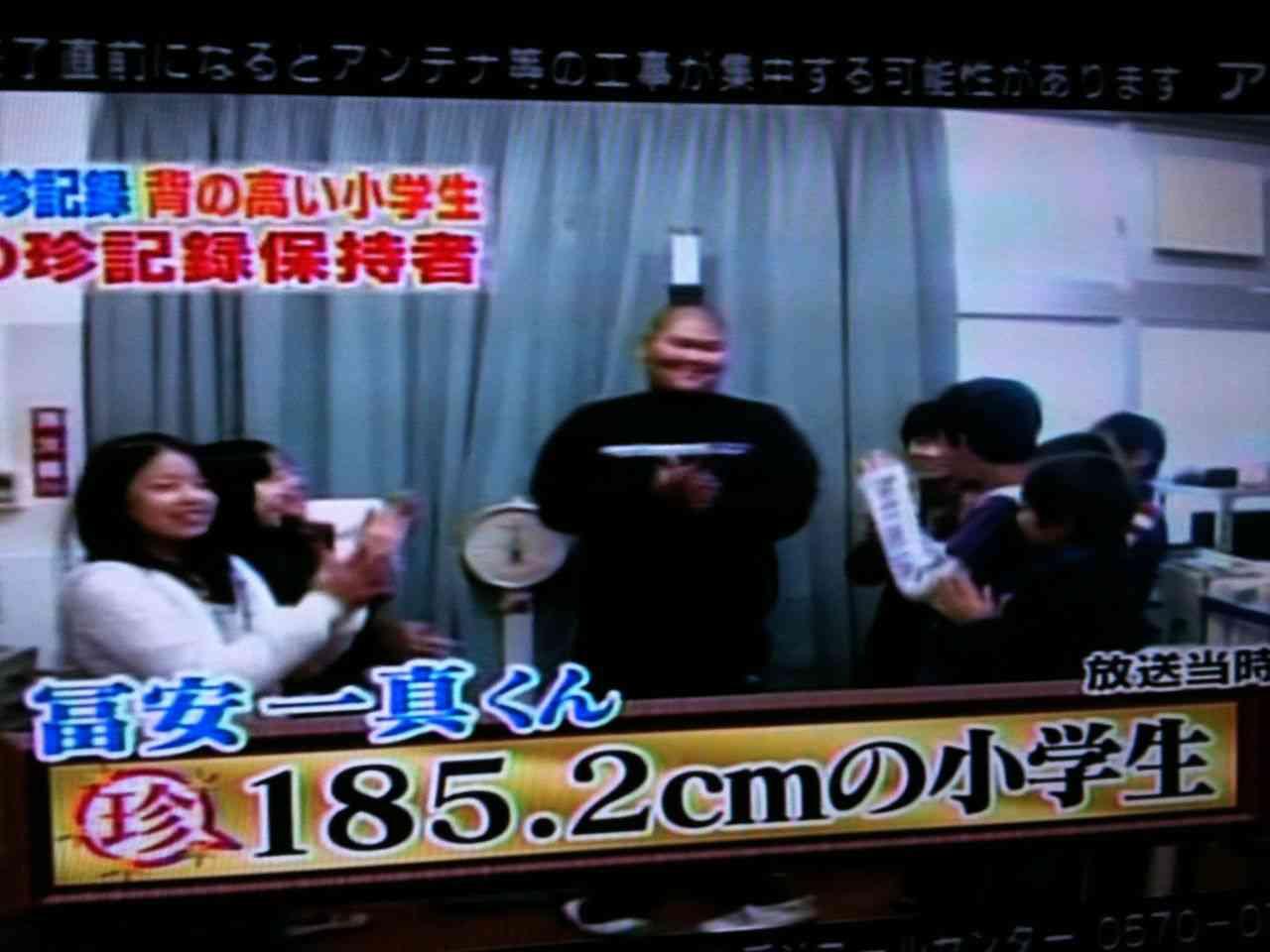 けんかで重体の男児死亡、東京足立区の小4
