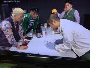 「探偵!ナイトスクープ」松本人志依頼の難題をハライチ澤部佑が解決