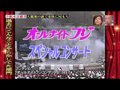 高橋ひとみ 自分の仕掛けた毒ガスで自爆www 秋 - YouTube