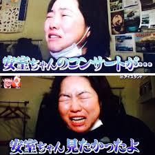 安室奈美恵、アーティスト歴代単独トップのオリコン記録達成!