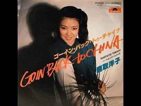 Going Back to China - Yoko Katori - YouTube