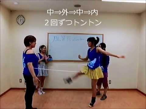 ゴム段(ごむとび)【3・4・5段】のステップ - YouTube