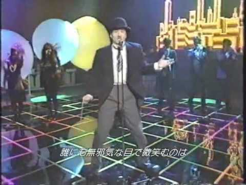 It's BAD 田原俊彦 - YouTube