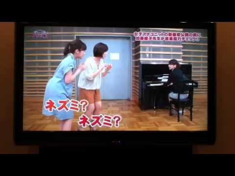 加藤綾子 Early Morning - YouTube