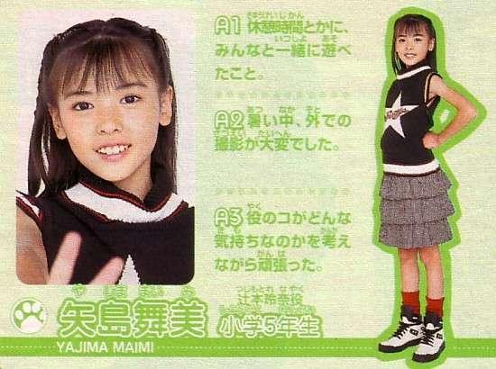 乃木坂46、『高校生クイズ』サポーターに決定 西野七瀬「光栄」