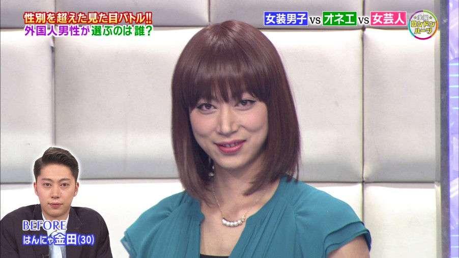 トレンディエンジェル斎藤司、その辺にいそうなちょうどいいかわいさで話題に