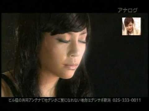 ミラクルひかる - 中島美嘉 - YouTube