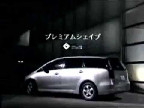 三菱自動車 グランディス 2004 初代 (CBA-NA4W系) 『38才のグランディス』篇  CM PV AD - YouTube