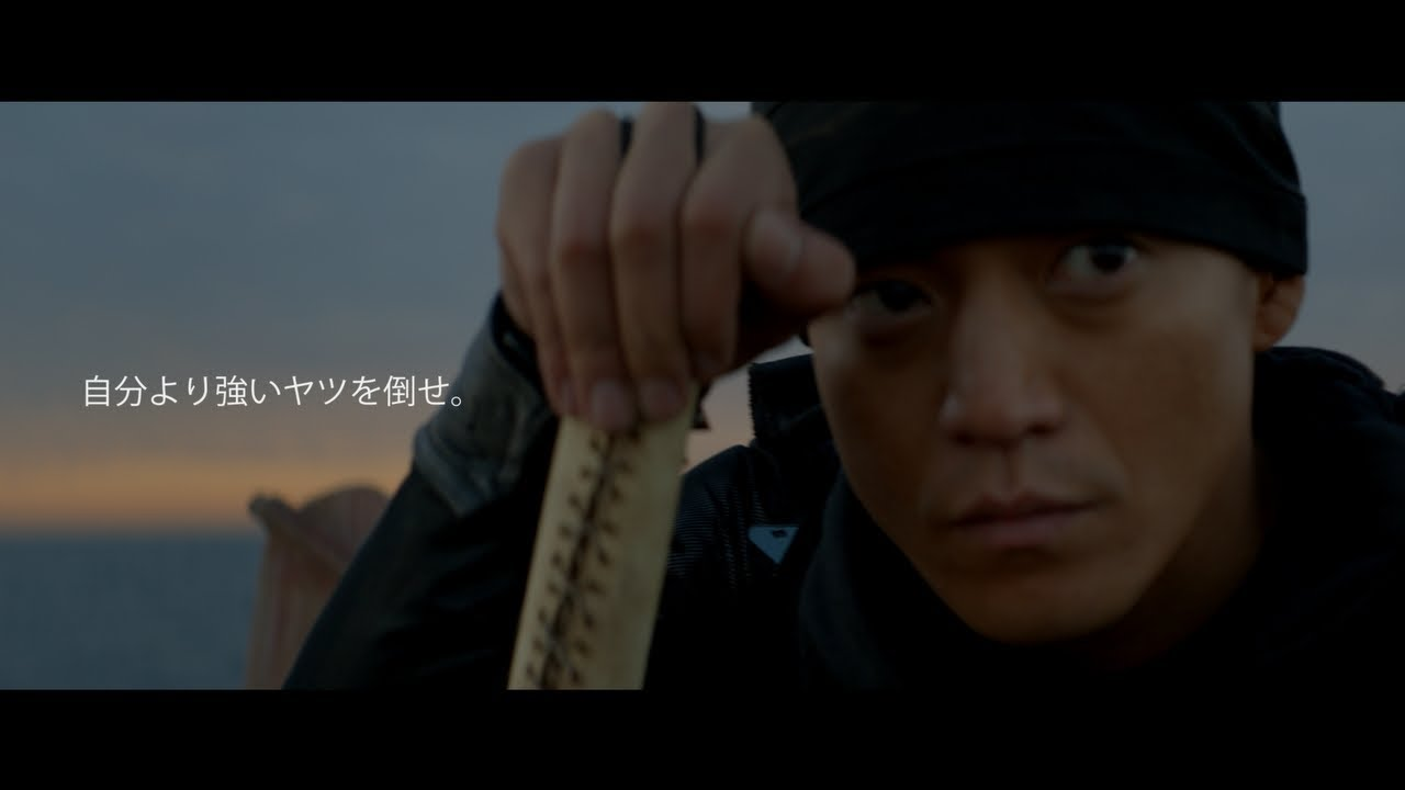 ペプシネックス ゼロ『桃太郎「Episode.ZERO」』篇 90秒 小栗旬 サントリー CM - YouTube