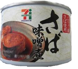 おつまみや料理に、おすすめの缶詰、ありますか?