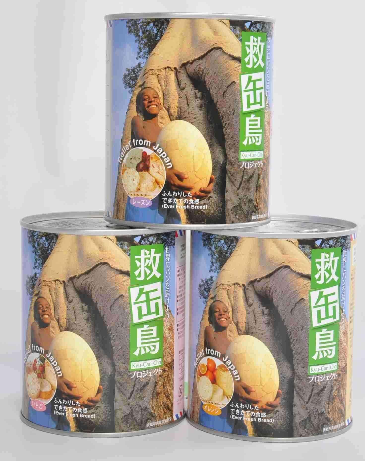 おすすめの缶詰・保存食