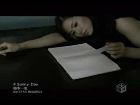 藤木一惠(小西真奈美) Sunny Day - YouTube