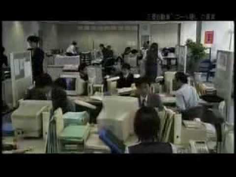 ドラマ三菱自動車の真実2004 リコール隠し ロングVer - YouTube