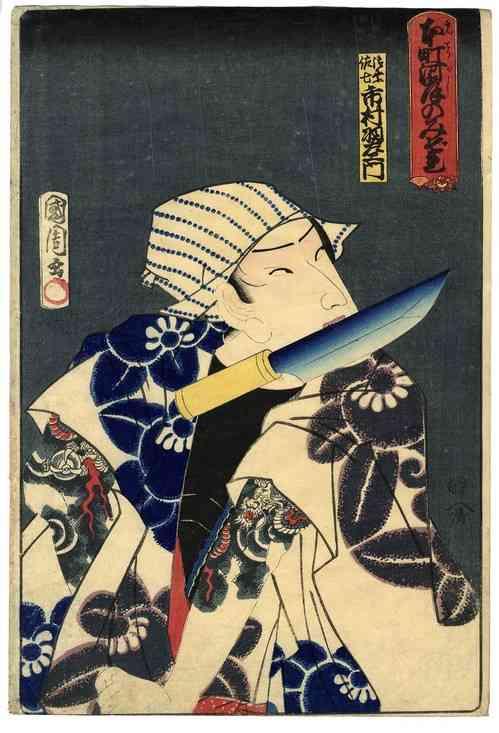 『取り戻したい「江戸の粋」…誰も知らない日本刺青の真実』