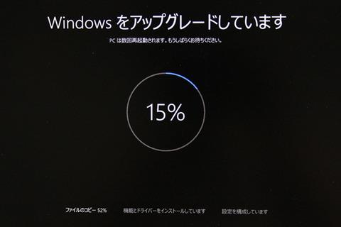 【注意】「Windows10」更新、ポップアップを閉じようとすると更新が始まる仕様に→「汚いトリック」と批判