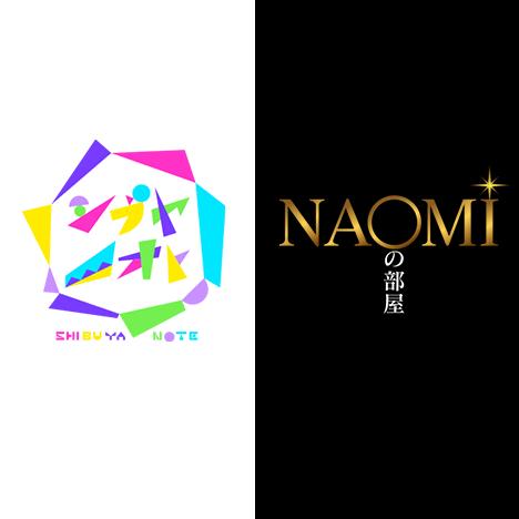 シブヤノオト / NAOMIの部屋 | NHK渋谷の音