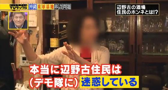 テレビでは報じられない沖縄!! 女性殺害事件を受け、炎天下の中、アメリカ人が路上で頭を下げていた