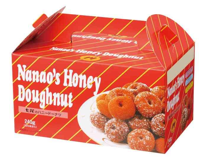 ドーナツ好きな人〜♪