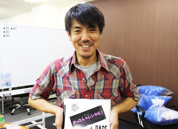 「おっさんレンタル」なる商売が東京で話題に 1時間1000円のサービスで若い女性に大受け