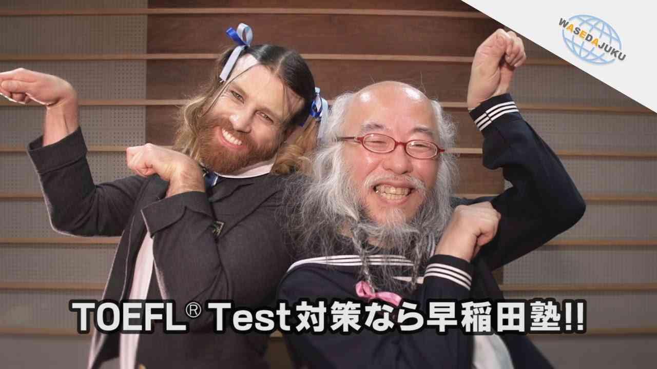 早稲田塾×セーラー服おじさん×Ladybeard CMメイキング - YouTube