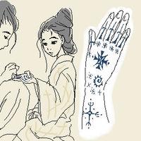 かつての琉球列島で女性の手に施されていた刺青について - NAVER まとめ