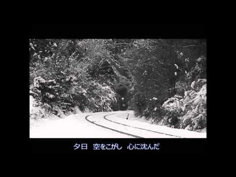 大いなる旅路  小椋佳   歌詞 - YouTube