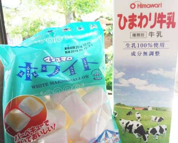マシュマロと牛乳だけでつくる『マシュマロムース』が簡単&美味!