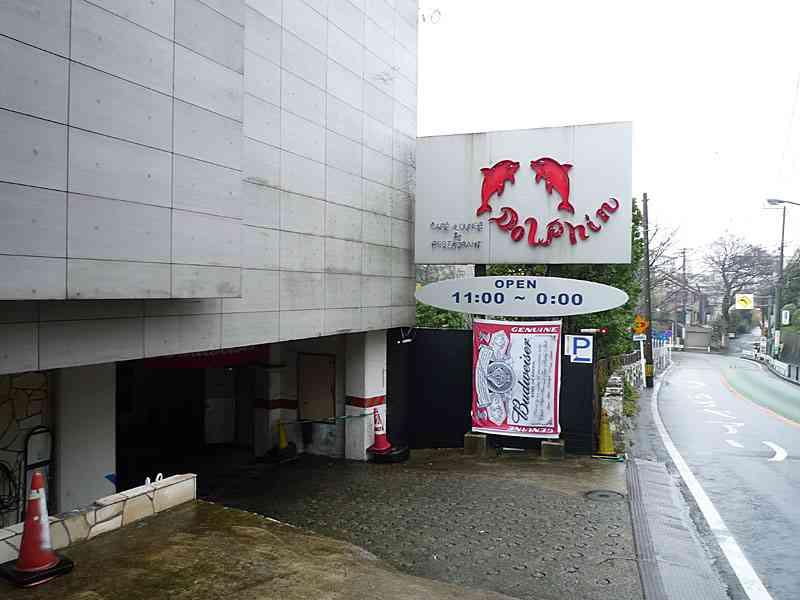 横浜大好きって子集まれ〜♪