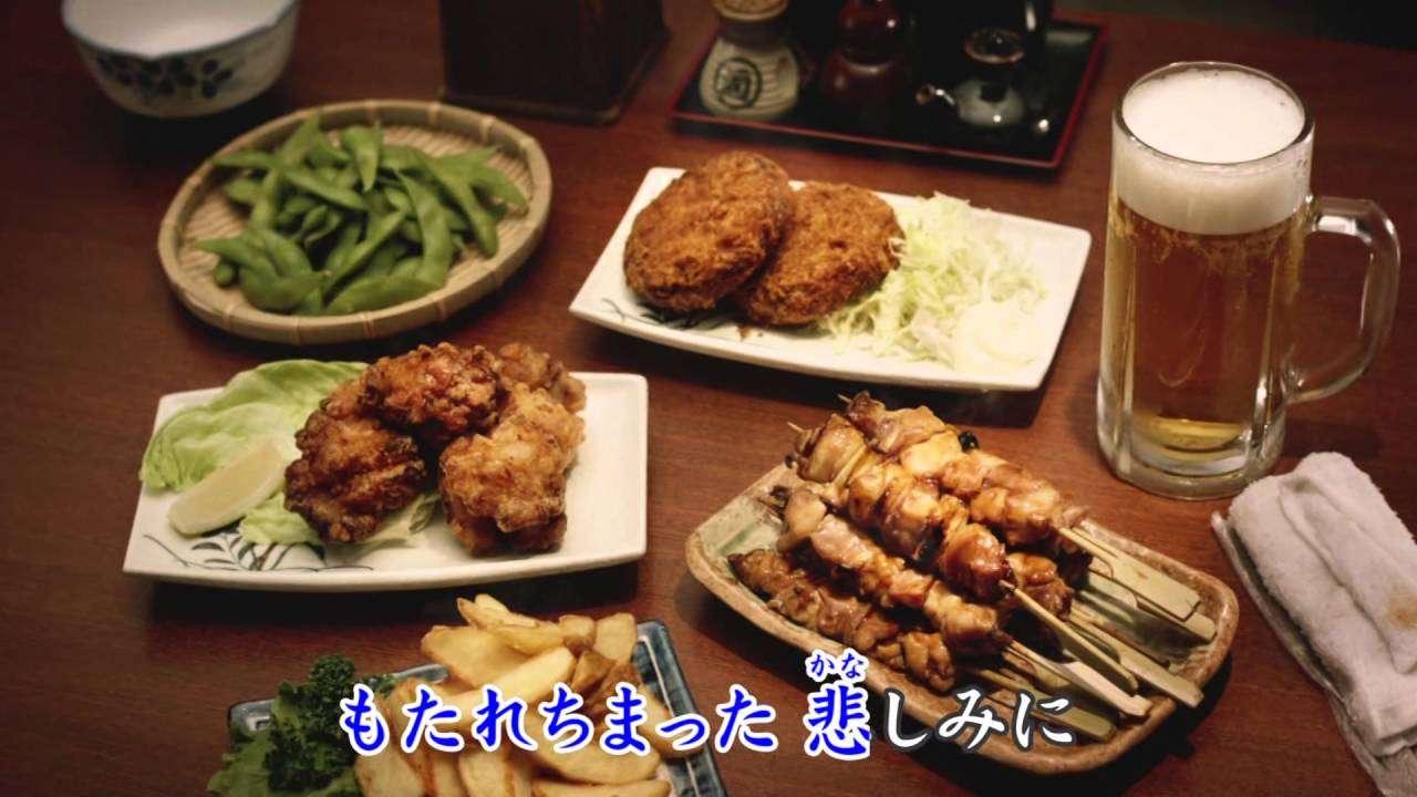田辺三菱製薬 胃腸薬ウルソ CM 30秒 (唄:八代亜紀 ) - YouTube