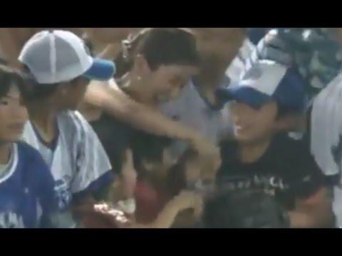 【動画】プロ野球で子供のボールを強奪するおばさんと栗山選手のインタビュー - YouTube