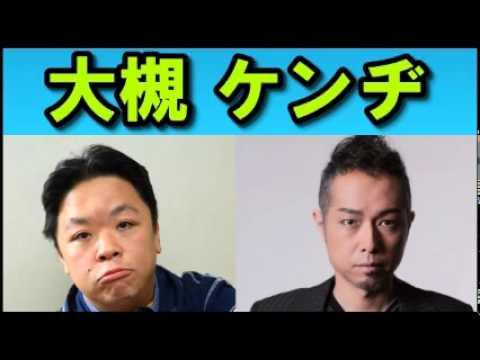 伊集院光 日曜日の秘密基地 VIPルーム ゲスト:大槻ケンヂ - YouTube