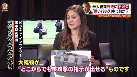 News i - TBSの動画ニュースサイト
