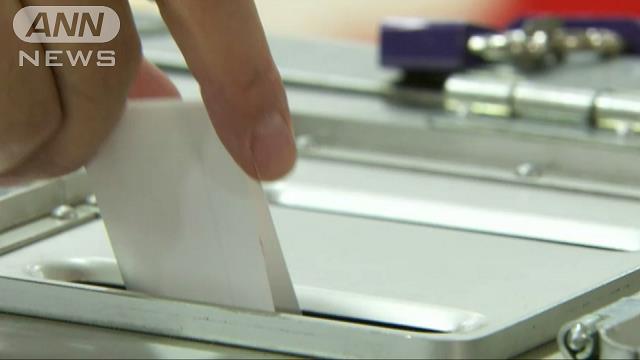 「18歳以上」に選挙権 公職選挙法改正案が今国会で成立見通し 70年ぶりに変更