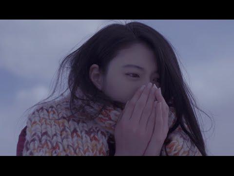 globe / 「DEPARTURES」(主演:三吉彩花) - YouTube