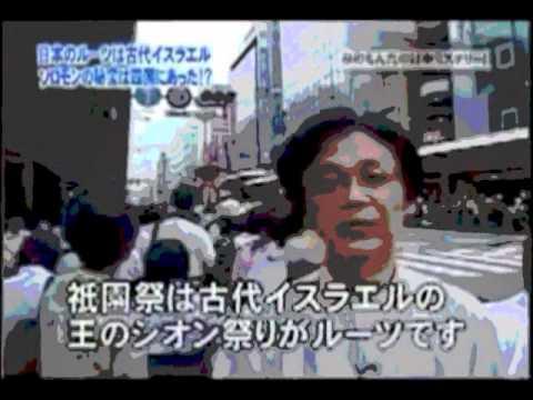 日本人とは何者なのか?① - YouTube