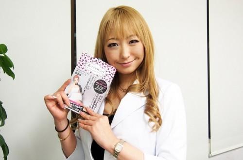 タレント女医・脇坂被告、セレブどころか母親からも4千万借金