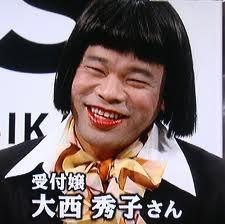 大原櫻子、大胆カットのオン眉にイメチェン「可愛すぎる」とファン絶賛
