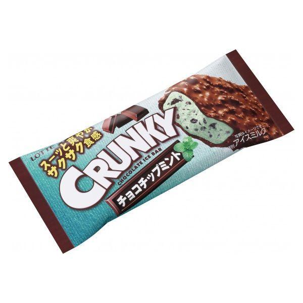 チョコミント派歓喜 「クランキーアイスバー チョコチップミント」 (アスキー) - Yahoo!ニュース