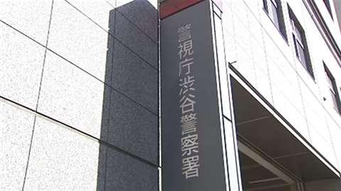 「福山雅治さんのマンションに「不審な女」侵入」 News i - TBSの動画ニュースサイト